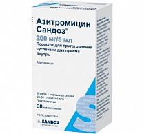 Азитромицин Сандоз (порошок)