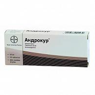 Андрокур (таблетки)