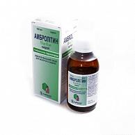 Амбролитин