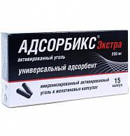 Адсорбикс Экстра