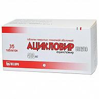 Ацикловир Белупо (таблетки)