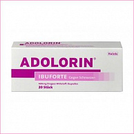 Адолорин