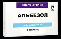 Альбезол (таблетки)