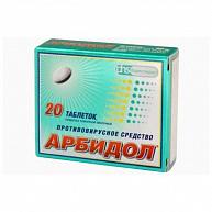 Арбидол (таблетки)