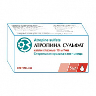 Атропина сульфат (капли)