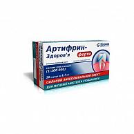 Артифрин-Здоровье форте