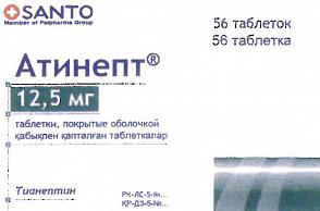 Атинепт
