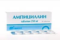Ампициллин (таблетки)
