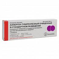 Аллерген туберкулезный очищенный в стандартном разведении