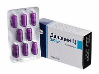 Далацин (капсулы)