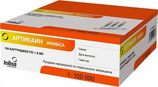 Артикаин 4% Инибса с эпинефрином 1:100.000