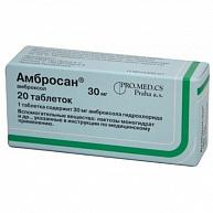Амбросан (таблетки)