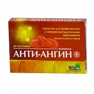 Анти-Ангин Формула (таблетки)