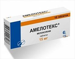 Амелотекс (таблетки)