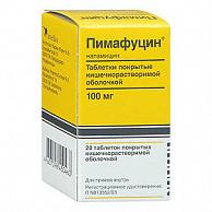 Пимафуцин® таблетки