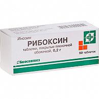 Инструкция по применению и состав таблеток Рибоксин