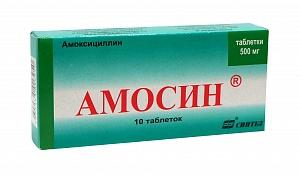 Амосин (таблетки)
